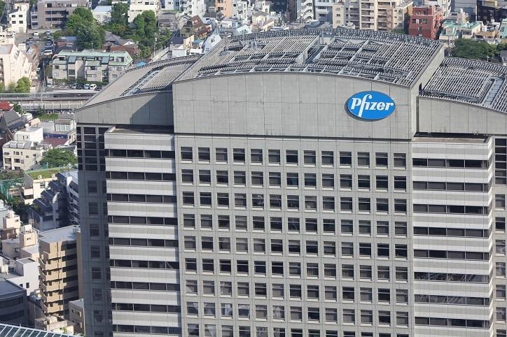 Pfizer pharmaceuticals building in Tokyo